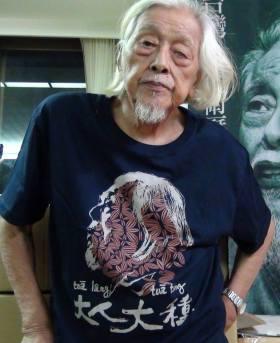 Su Beng t-shirt